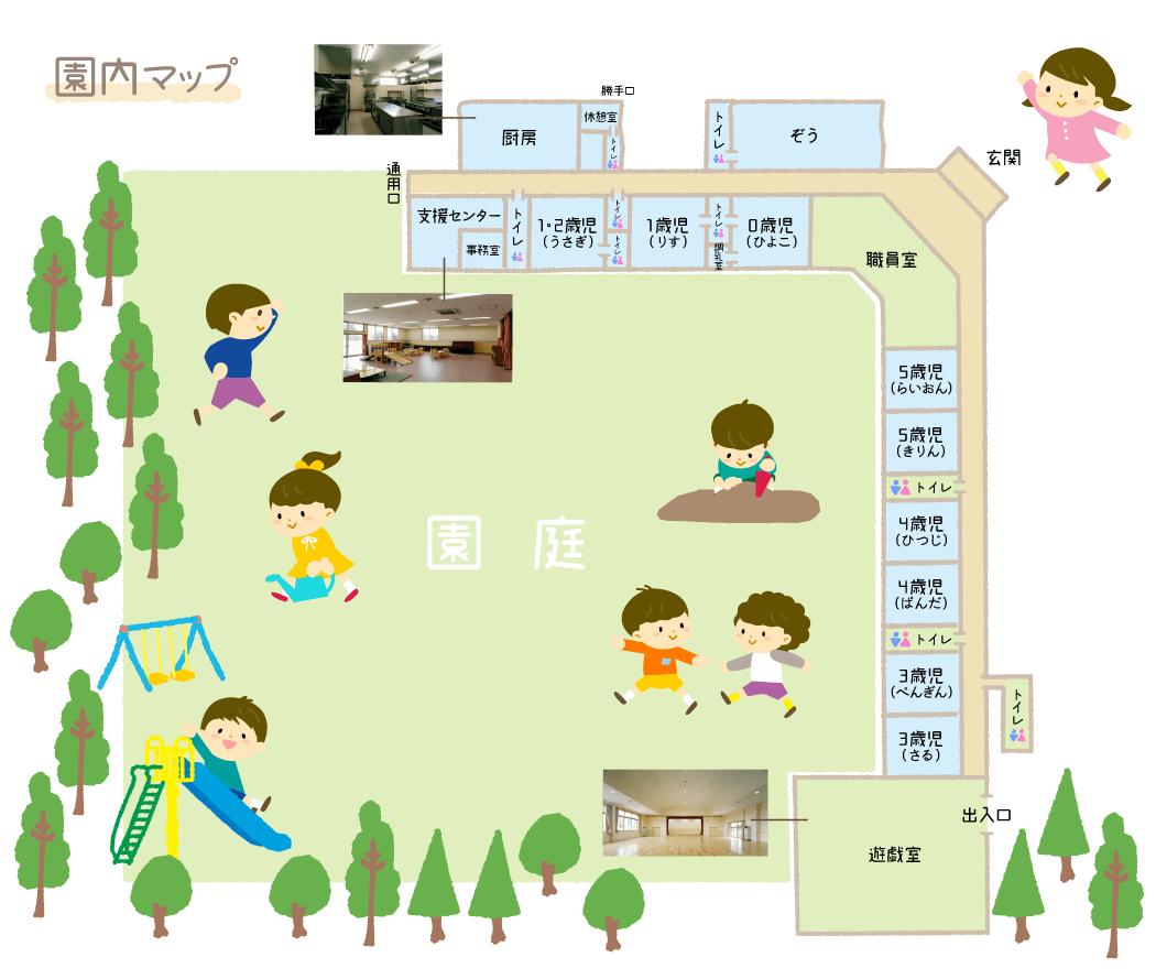 幼保連携型認定こども園すくすくゆめの郷こども園の園内マップ